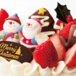 シャトレーゼのクリスマスケーキ2017の当日販売や予約なしで半額の時間は?