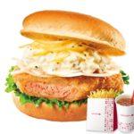 秋鮭バーガー(ロッテリア)を食べた感想と評価!カロリーや口コミも
