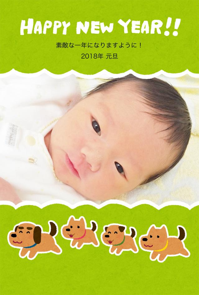 写真フレーム出産5