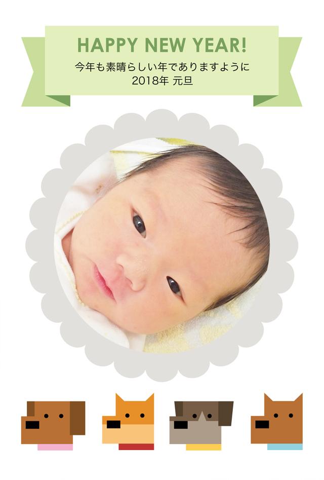 写真フレーム出産3