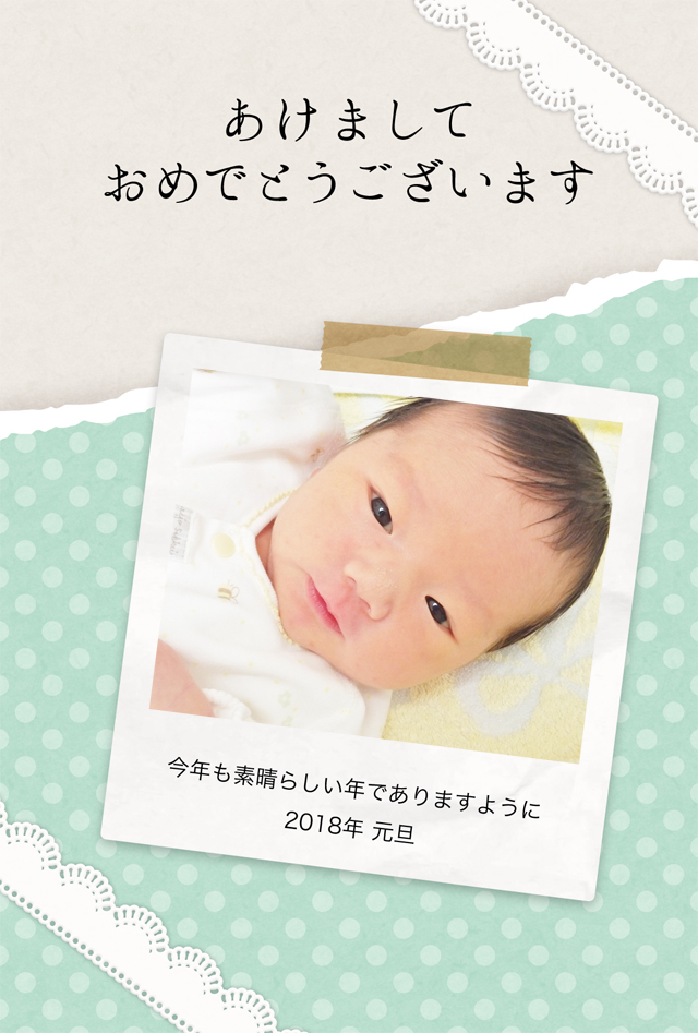 写真フレーム出産4