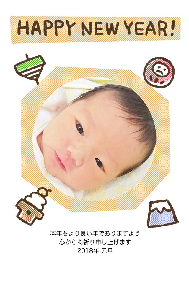 写真フレーム出産6