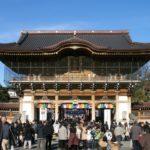 成田山新勝寺御朱印めぐりの受付時間と場所|順番おすすめ