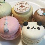 羽田空港の子供のお土産ランキング2018!お菓子口コミや通販も