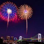 お台場で東京花火大祭2018が8月11日初開催!混雑予想や回避方法も