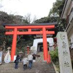 江島神社(中津宮)のアクセス|駐車場やバス電車の混雑回避法
