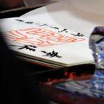 鶴岡八幡宮の御朱印|受付時間や場所の注意点と限定の種類まとめ