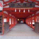 厳島神社のアクセス(大阪から車)|最短ルートの時間や料金