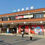 厳島神社のアクセス|フェリー乗り場の違いと絶景ポイント注意点
