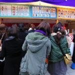 東京大神宮お守りのおすすめ|恋愛成就や結婚の効果や口コミ