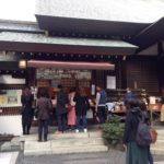 渋谷から東京大神宮までアクセスの最短ルート比較|時間と料金