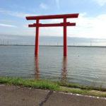 鹿島神宮アクセス(車)東京から行く場合の所要時間とルート料金