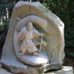 鹿島神宮パワースポット待ち受けの効果|要石と恋愛成就の口コミ