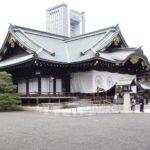 靖国神社の御朱印|令和元年限定の待ち時間と混雑回避(画像付)