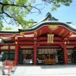 西宮神社のおみくじ「大福」の出る確率や割合は?大吉と内容を比較!