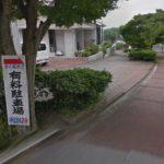 鹿島神宮の駐車場|正月初詣で無料は?混雑や待ち時間の口コミ