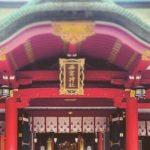 西宮神社のアクセス|東京方面から新幹線や飛行機の料金や所要時間
