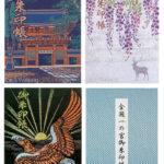 鹿島神宮御朱印帳(藤の花や鷹など)オリジナルの種類|値段やサイズ