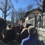 豊受神社(浦安)初詣の混雑状況や駐車場|待ち時間や口コミも