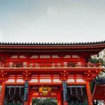 八坂神社の御朱印の混雑や待ち時間|手書き墨書と書き置きの場合