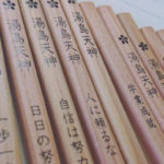 湯島天神の合格祈願「鉛筆」ご利益口コミ|値段や使い方注意点