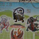 京都五社めぐりマップの地図が便利!パンフレットの入手方法は?