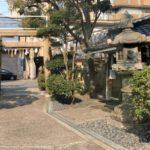 サムハラ神社大阪の御朱印帳の販売時間と場所は?種類とサイズ