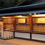 八坂神社の御朱印の受付時間は何時まで?場所の地図や値段も
