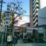 サムハラ神社大阪の御朱印の受付時間と場所|種類や書き置き