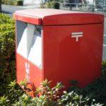 サムハラ神社お守りの郵送と返納の注意点|お問い合わせと手順も