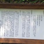 サムハラ神社岡山県「結界」やパワースポットの場所はどこ?津山市加茂町