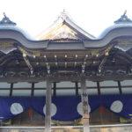 天皇御即位記念の限定御朱印(帳)お寺と神社【関東】の期間や値段
