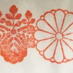 明治神宮御朱印の菊と桐の2つの御紋がすごい!格式が高い神紋の秘密