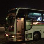 東京から伊勢神宮に高速バスや夜行バスでアクセスする料金と時間